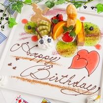誕生日・記念日には特製デザートでサプライズ!