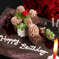 誕生日・記念日には特製デザートでおもてなし