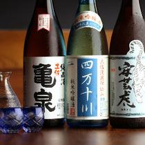 高知自慢の日本酒