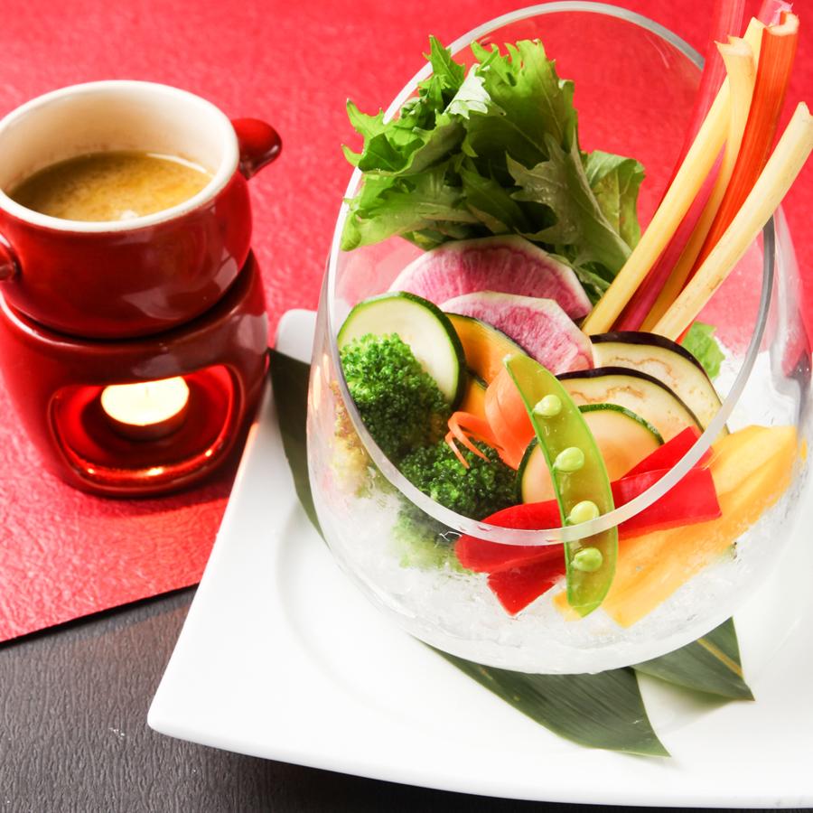 彩り七色野菜の菜園風バーニャカウダ
