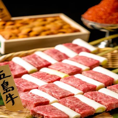 幻の五島牛 炙り串