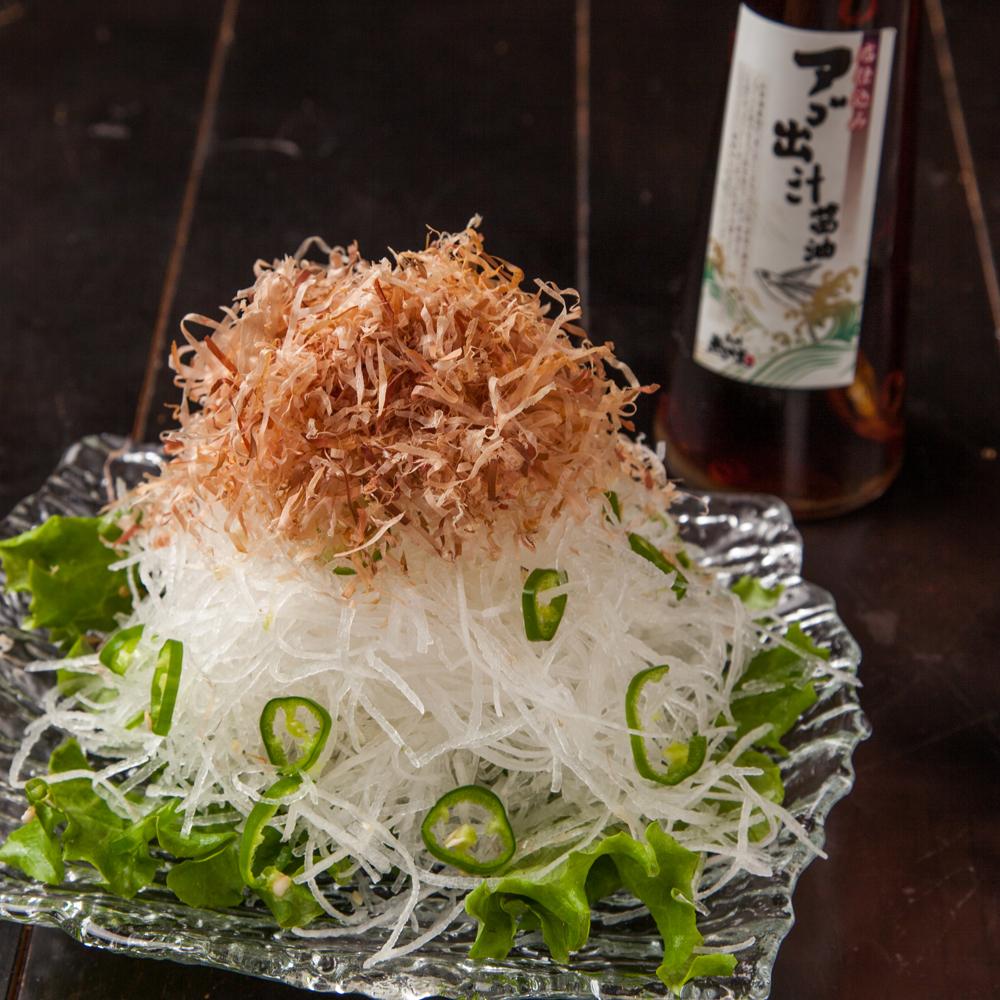 大根と青唐辛子の鰹節サラダ