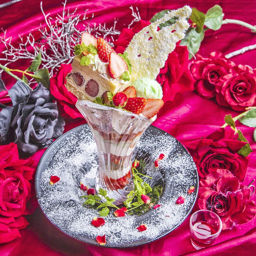 悪魔を愛した天使の翼~苺とホワイトチョコのパフェ~
