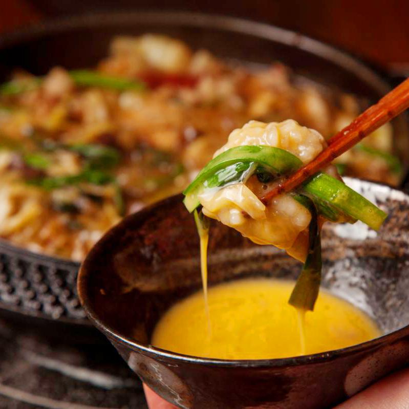 博多名物 もつすき焼き鍋