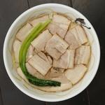 塩ホワイトチャーシュー麺
