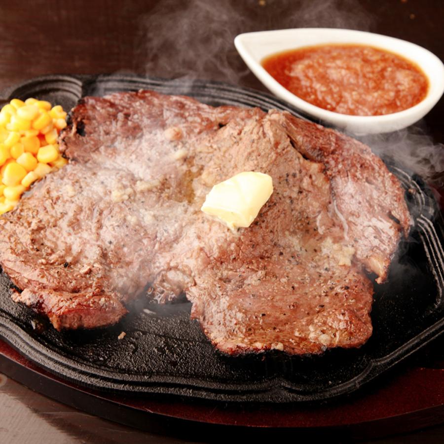 1ポンドステーキ(450g)