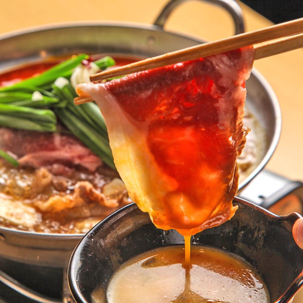 牛鍋辛味噌すきやき仕立て