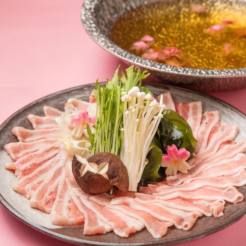 茨城県産美明豚と鳴門若芽の桜しゃぶしゃぶ鰹風味