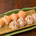 つくば鶏の生ハム棒寿司