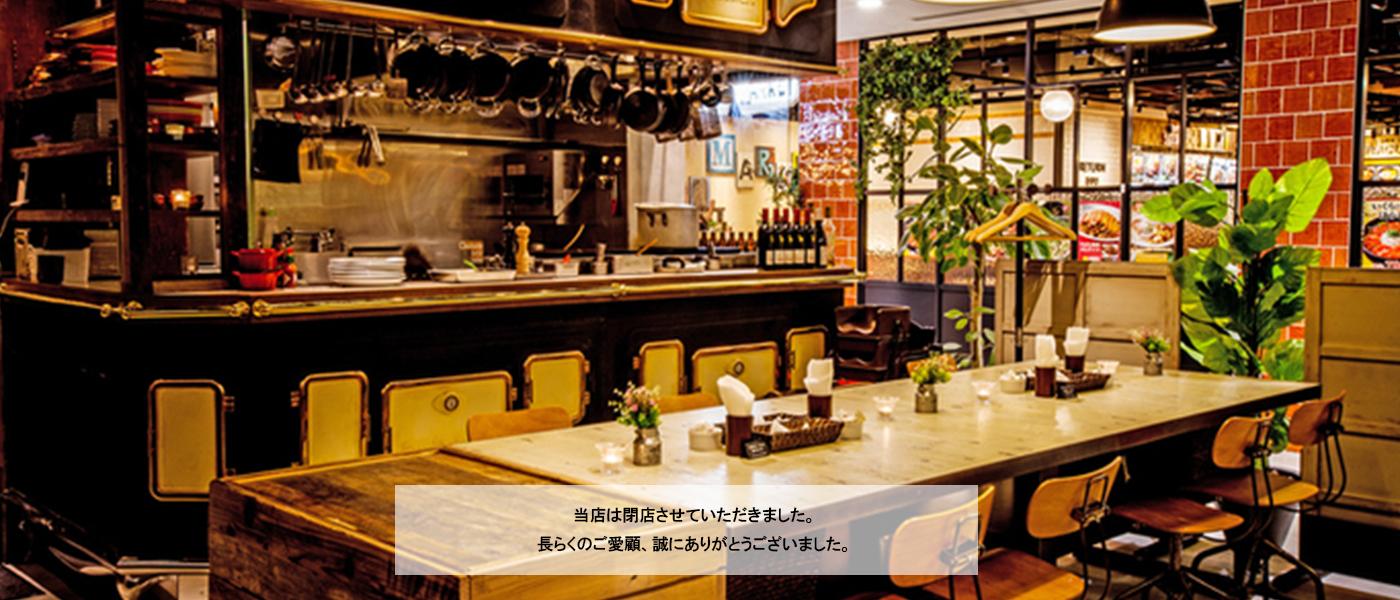 【閉店】Grand Breton Cafe