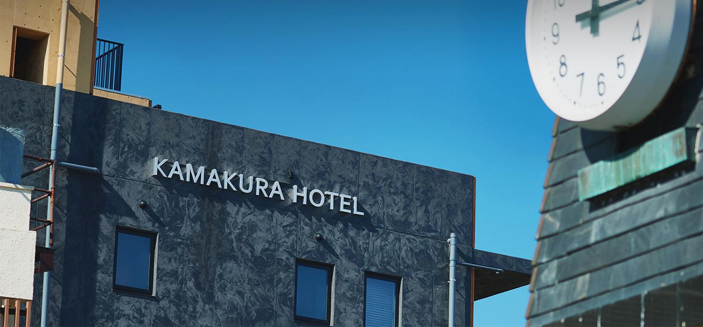 KAMAKURA HOTEL