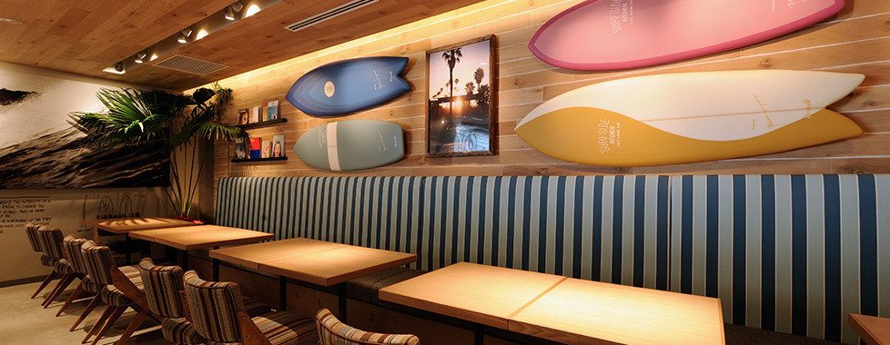 SURF SIDE KITCHEN