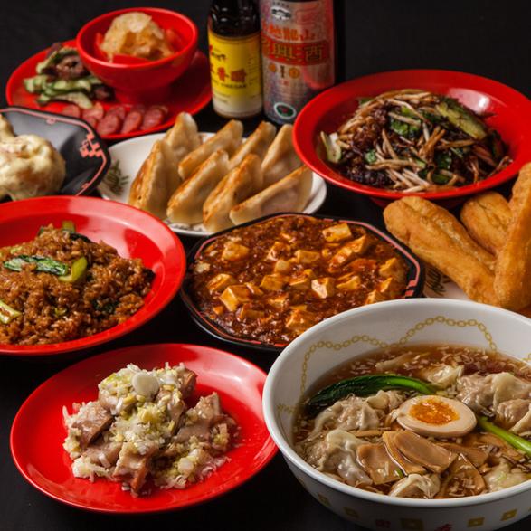 香港屋台 カンフーキッチン