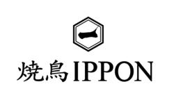 焼鳥IPPON