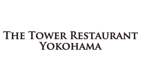THE TOWER RESTAURANT YOKOHAMA