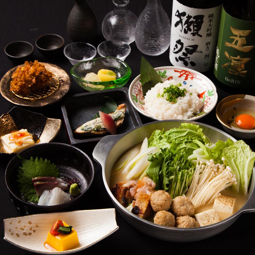 [3時間飲み放題] 【牛タンしゃぶor海鮮鍋】選べる鍋宴会コース8品