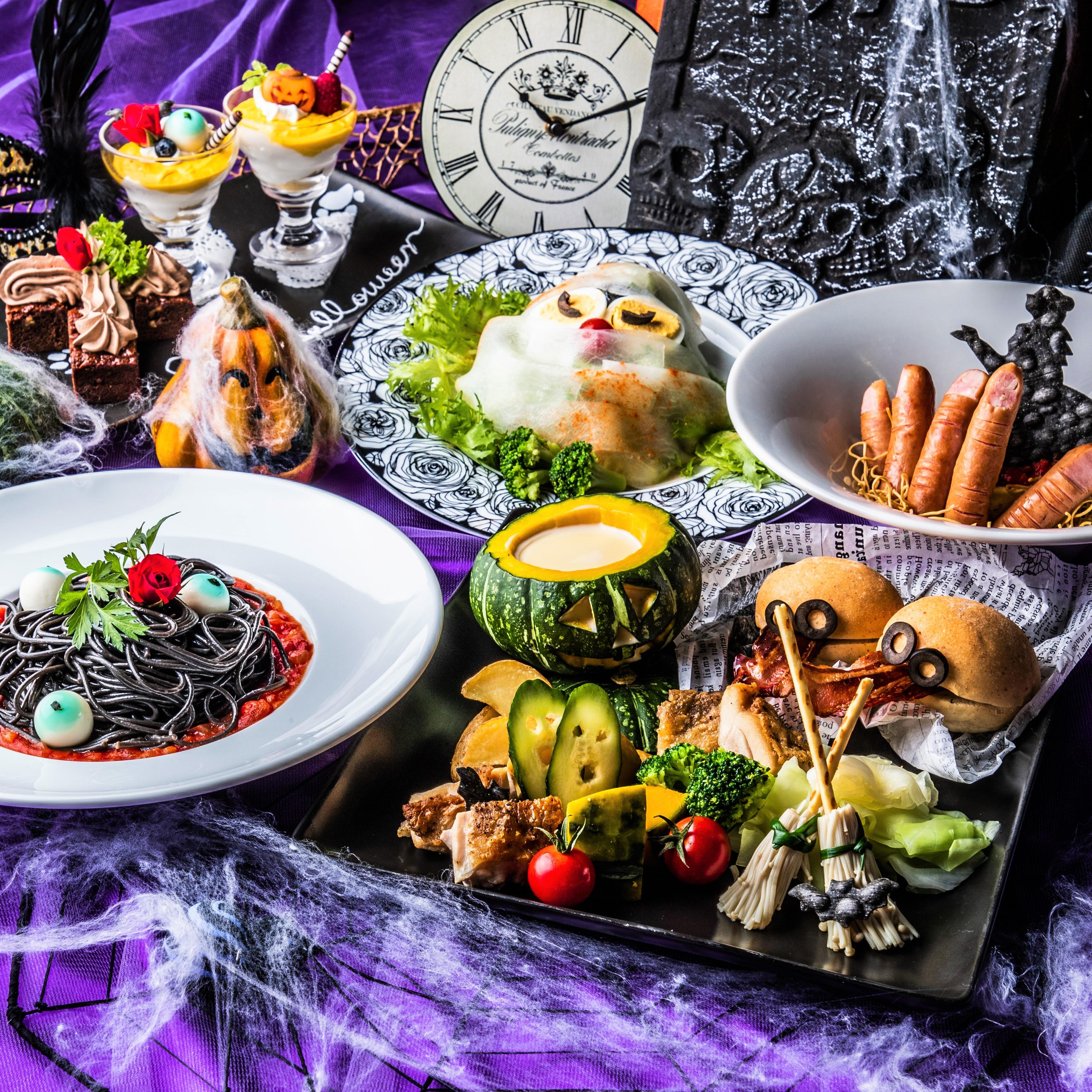 [お料理のみ] 幻想の国のハロウィンコース7品