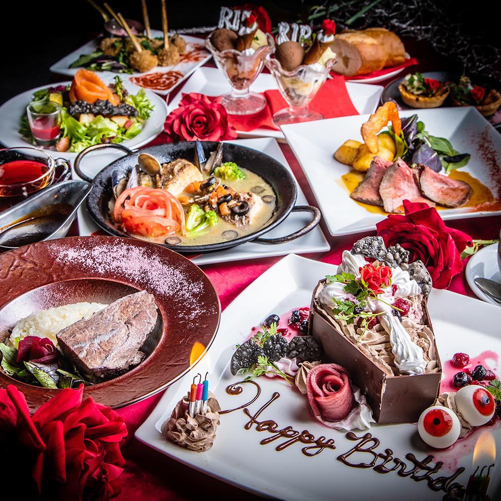 [お料理のみ] 記念日プラン記念写真&特製ケーキ&カフェ付10品
