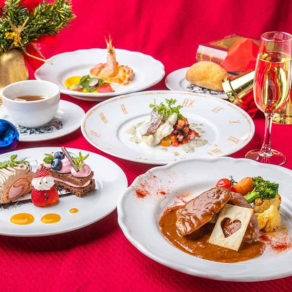[お料理のみ] 【席確約】プラチナクリスマスディナー9品