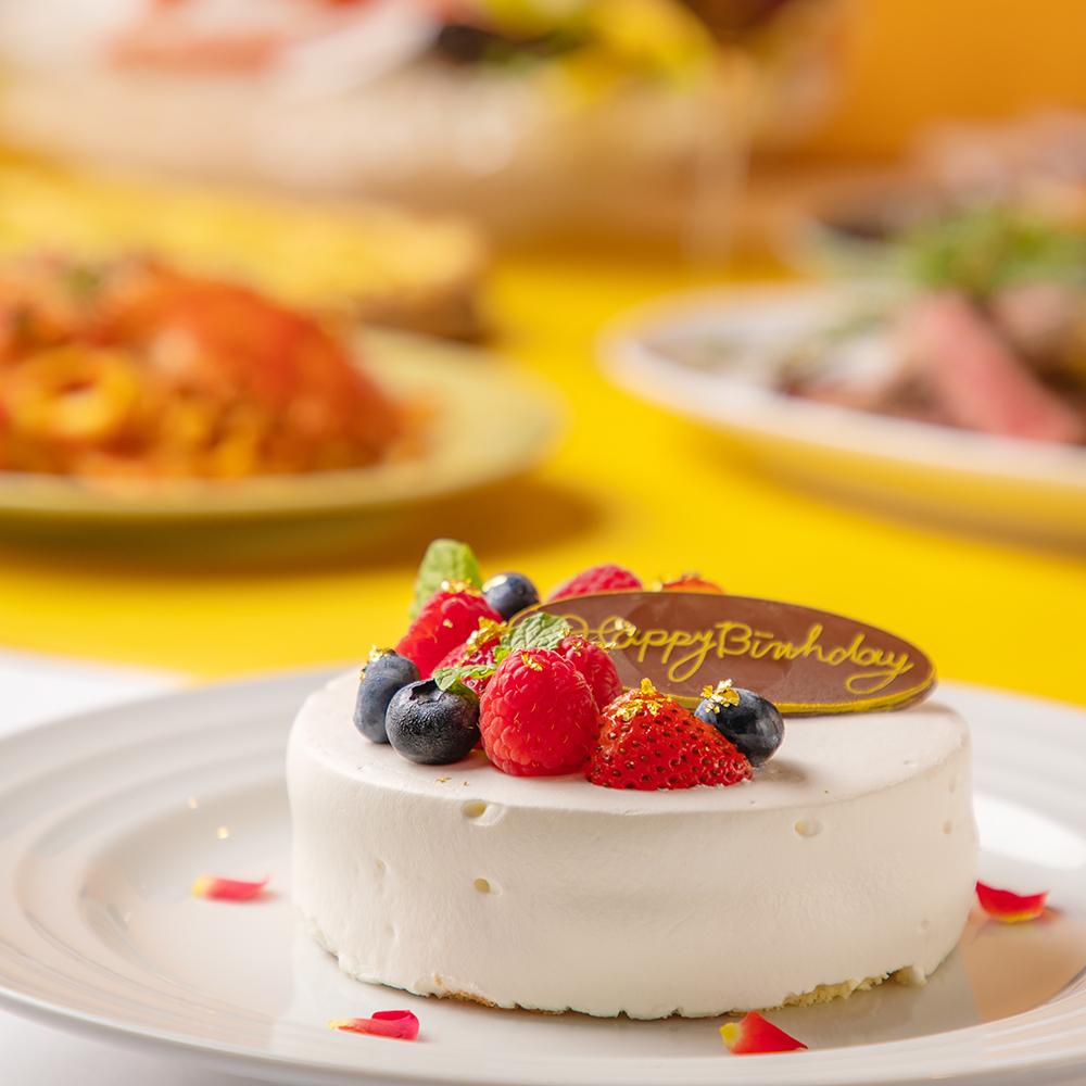 [お料理のみ] 誕生日/記念日ケーキ付コース12品