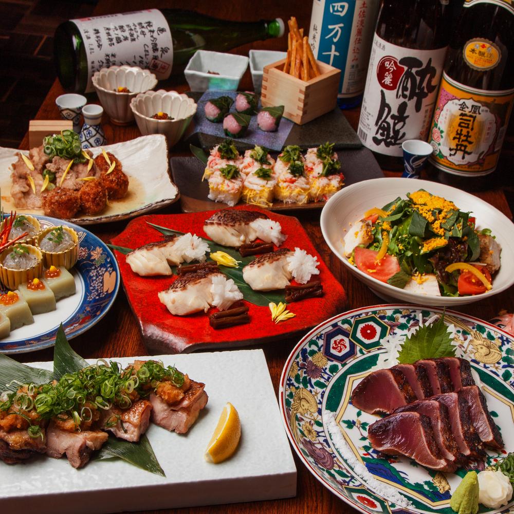 [2時間飲み放題] 鰹と鰻の藁焼きコース9品