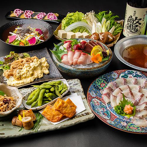 [お料理のみ] 旬の味覚!ごかもんコース9品