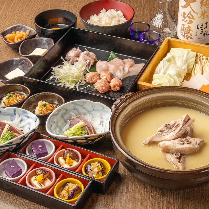 [2時間飲み放題] 【日~木曜日限定/完全個室】つくば鶏の水炊き鍋コース8品