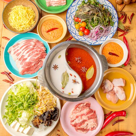 [2時間2H飲み放題] 薬膳スープ火鍋食べ放題(豚&鶏&牛)11品