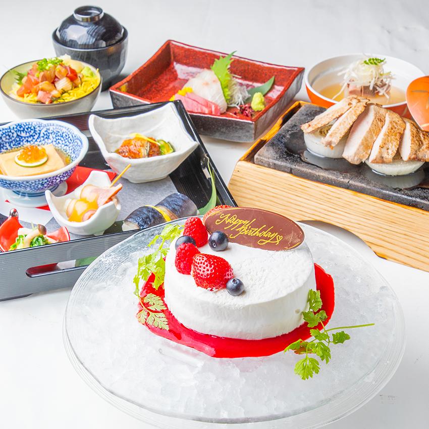 [お料理のみ] 記念日会席「星」コース7品