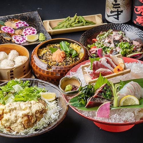 [2時間飲み放題] 九州味めぐりコース9品