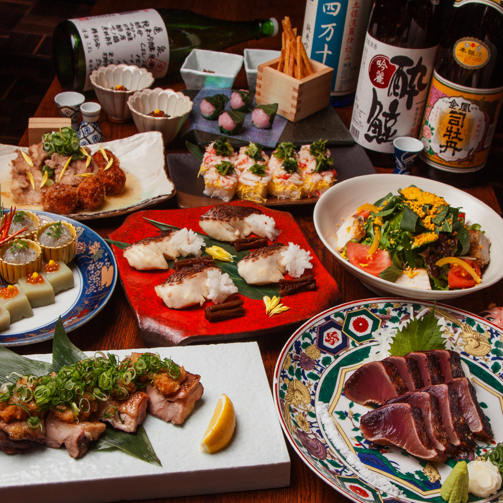 [2時間飲み放題] 鰹と鰻の藁焼きコース11品