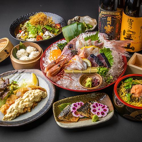 [2時間飲み放題] 薩摩ごかもん 祝いコース5000円→4000円 8品