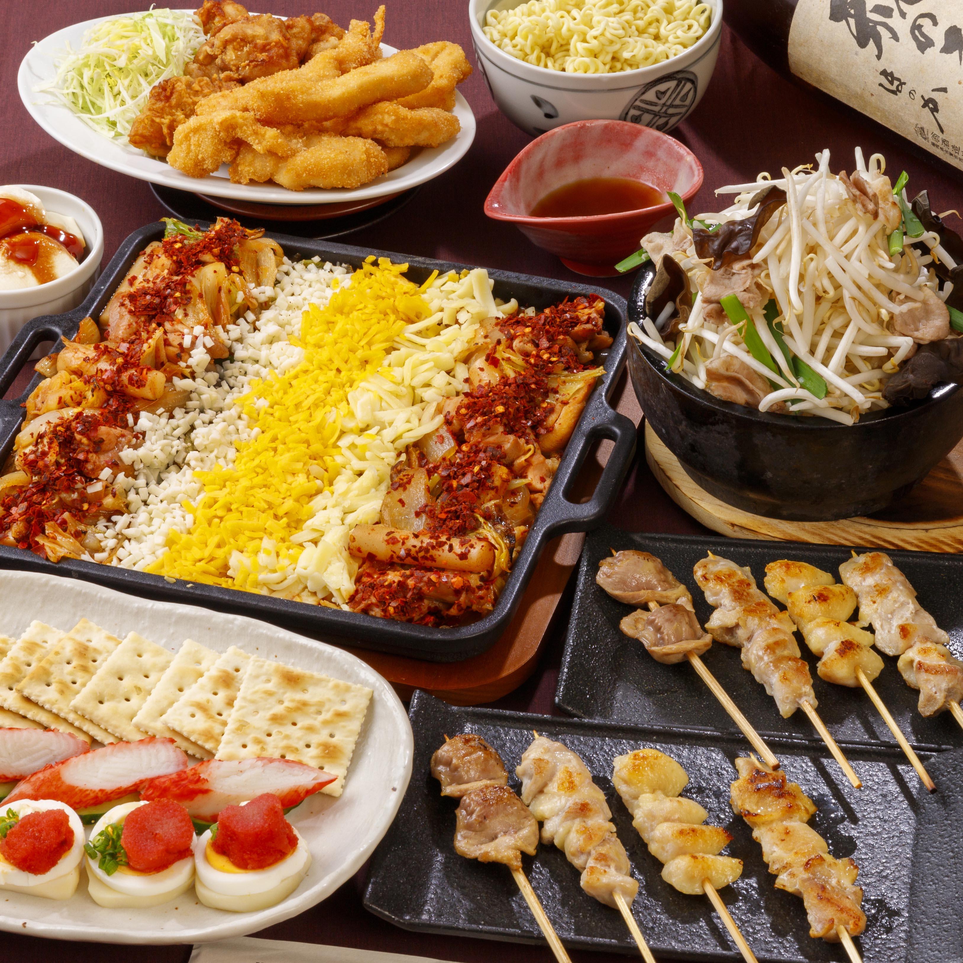 [2時間コース飲み放題] 3色チーズダッカルビと唐揚げパーティー7品