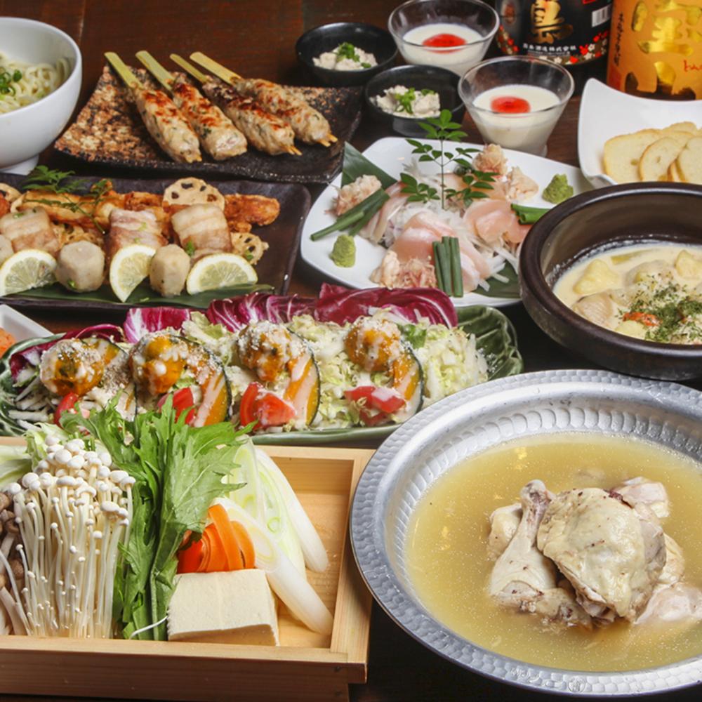[お料理のみ] 串×名物水炊き鍋コース9品