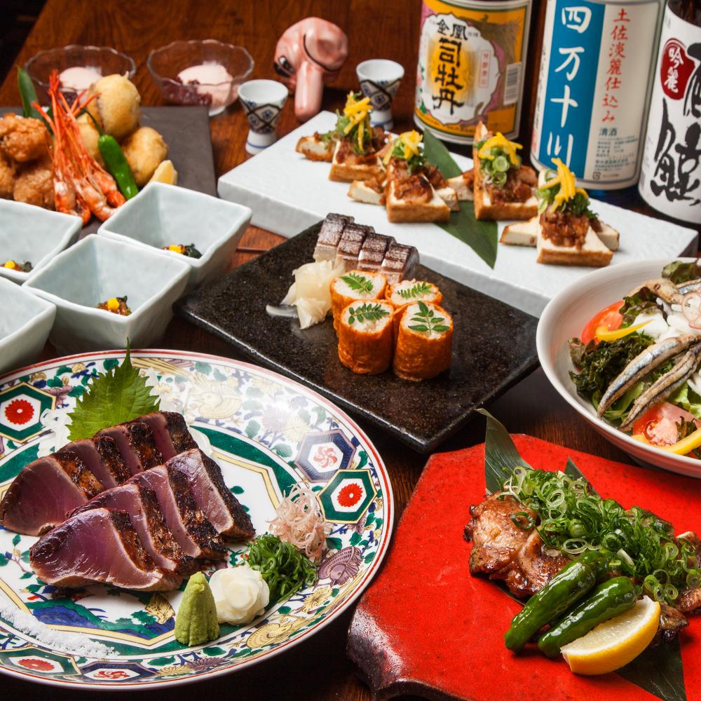 [2時間飲み放題] かつを藁焼き、土佐堪能の肉・魚料理7品