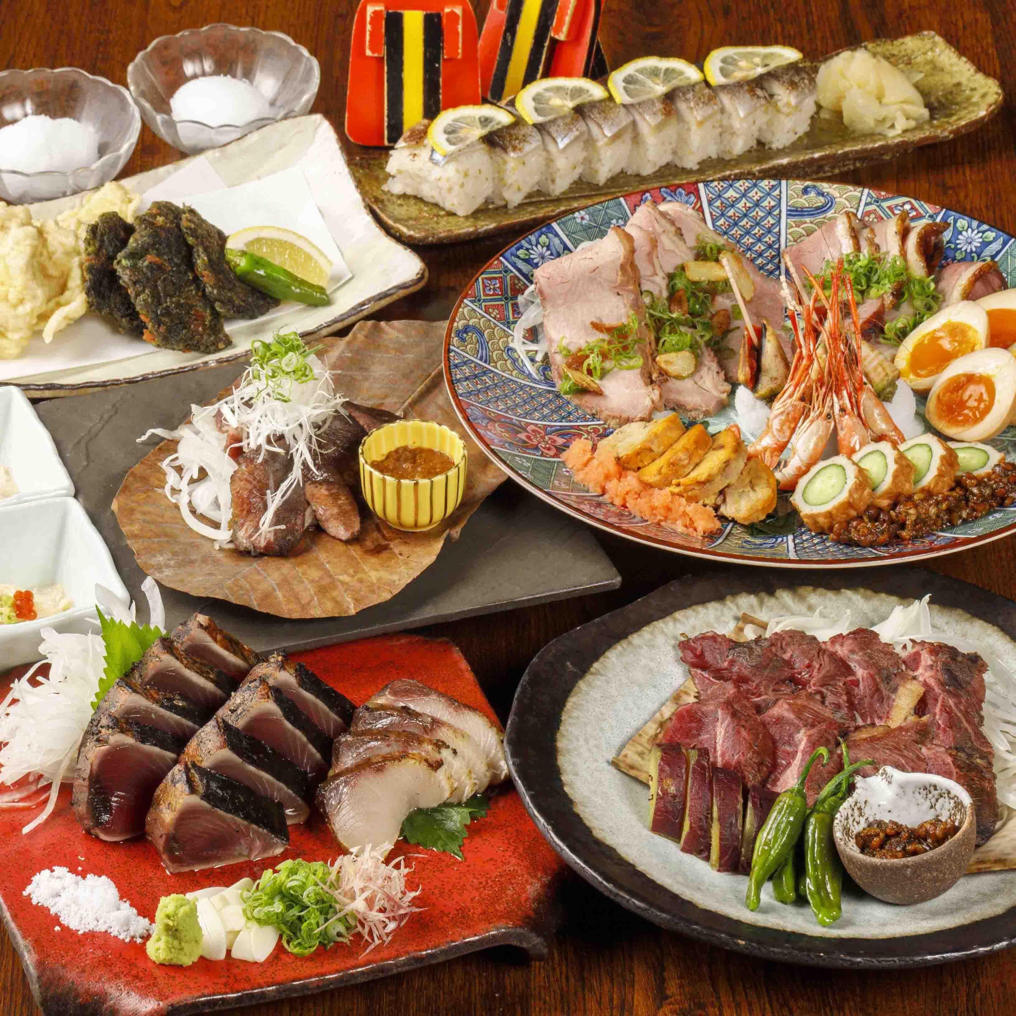 [3時間飲み放題] 鰹の藁焼き×黒毛和牛の藁焼きステーキ よさこいコース12品