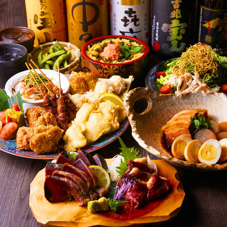 [お料理のみ] ボリューム満点!ごかもんコース【お料理のみ】5000円→4000円 7品