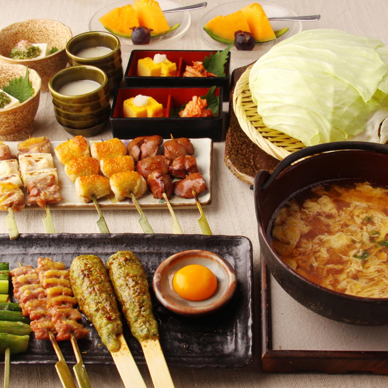 [お料理のみ] 自慢の焼鳥をお得に楽しむ♪比内地鶏 焼鳥コース【堪能】11品