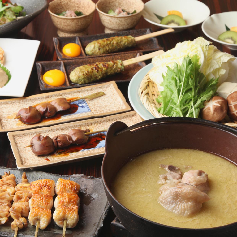 [2時間飲み放題] 特製の白濁スープが絶品!比内地鶏 鍋コース【厳選】8品