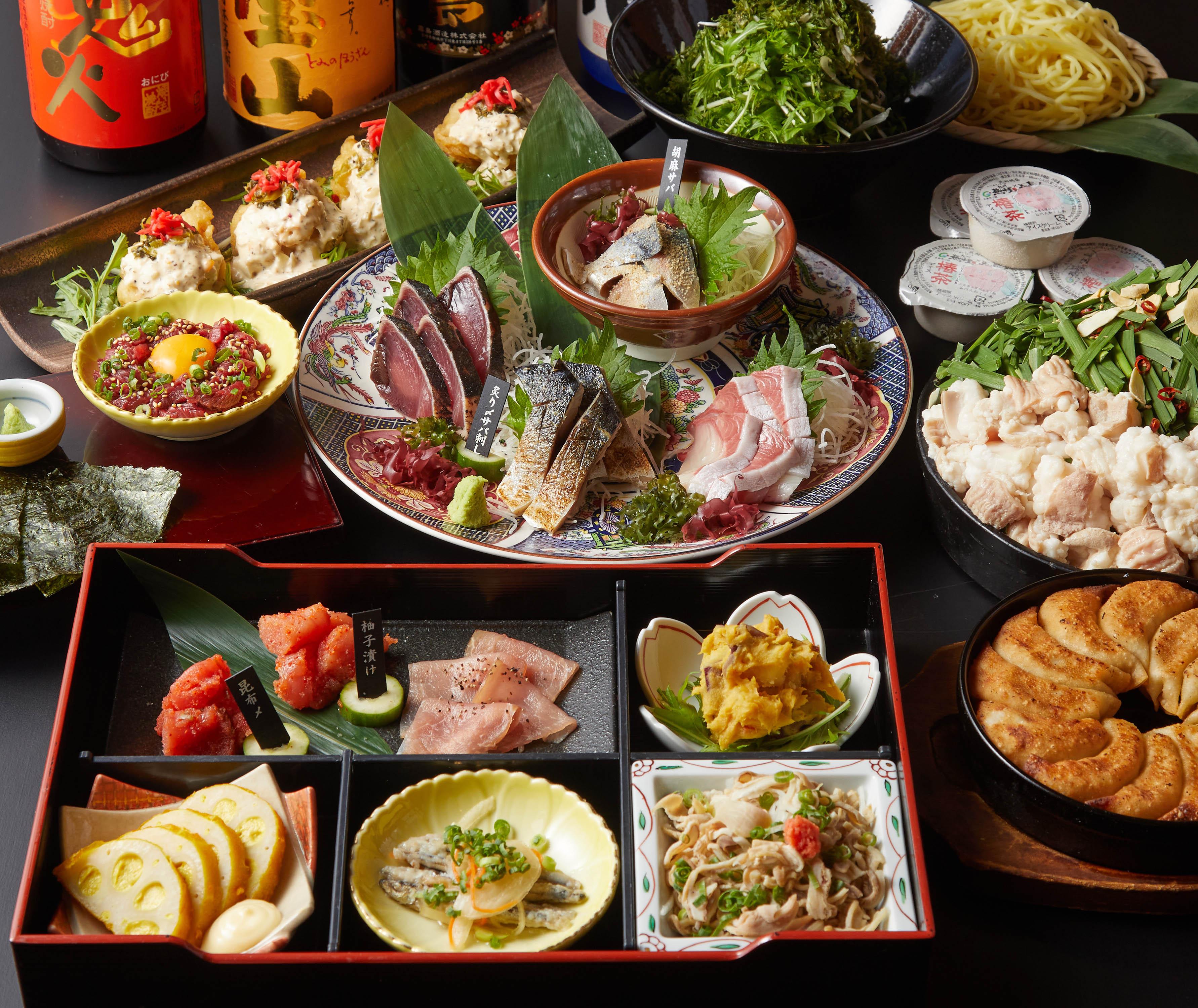 [3時間【2021 4月~】飲み放題] お刺身・名物餃子・もつ鍋4500コース9品