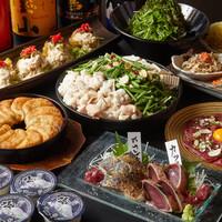 九州熱中屋味めぐりコース