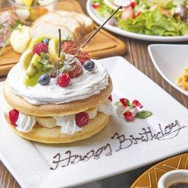 誕生日・記念日にはコースプランでパーティーを