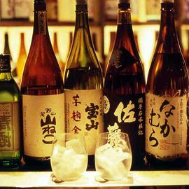 厳選!!焼酎・日本酒もご用意しております。