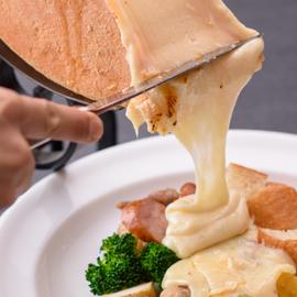 北海道 ラクレットチーズ セレクションメニュー