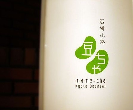 Mamecha yokohama 02