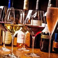 ワインの種類豊富
