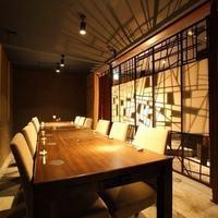 Kakurebo minamiaoyama table min
