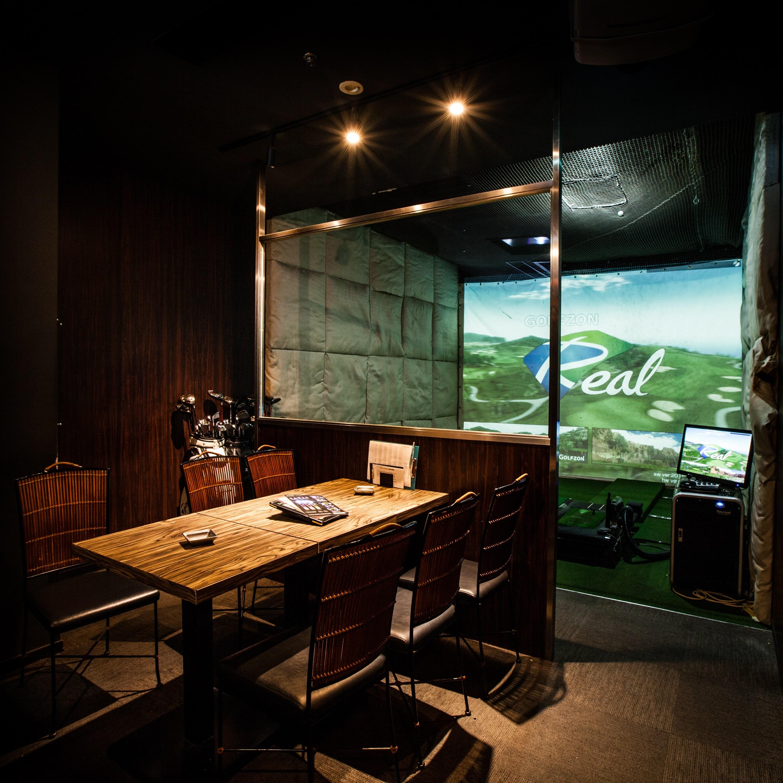 ゴルフ個室