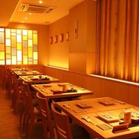 Imaiyahonten nishishinjuku table min