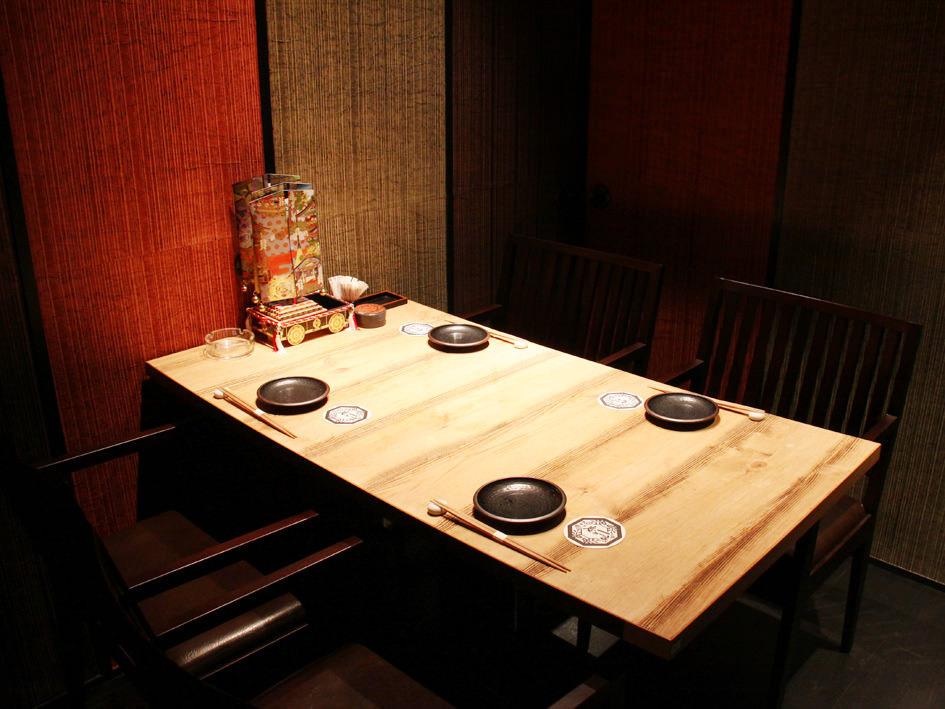 テーブル個室(4名様用)